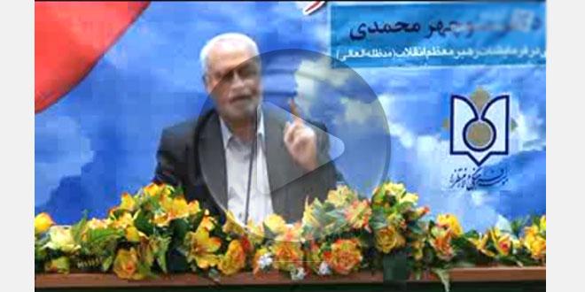 آقای خمینی آخر عمری کمی هم برای خدا کار کن!