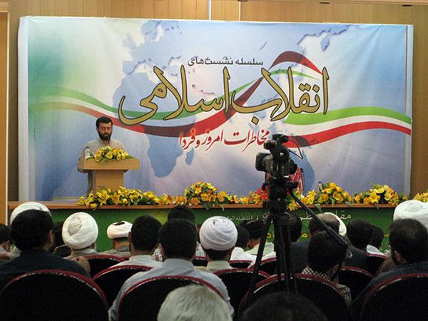 گزارش تصویری سی و یکمین نشست انقلاب اسلامی