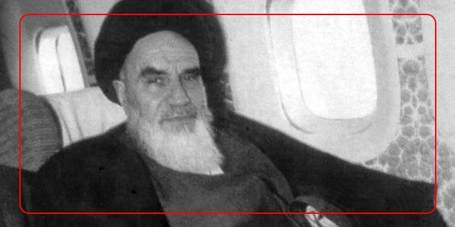 فلسفه امنیت از دیدگاه امام خمینی (ره)(بخش دوم)