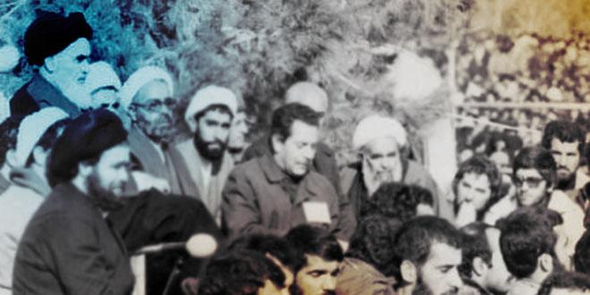 مبانی و اهداف توسعه سیاسی از دیدگاه امام خمینی(ره)
