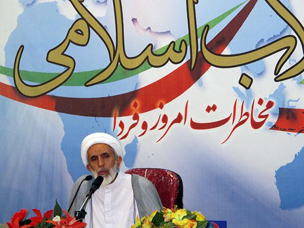 گزارش تصویری سی و دومین نشست انقلاب اسلامی