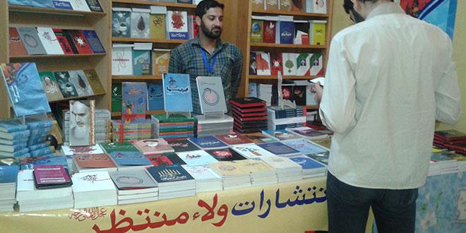 انتشارات موسسه فرهنگی ولاء منتظر(عج) در نمایشگاه بین المللی کتاب تهران