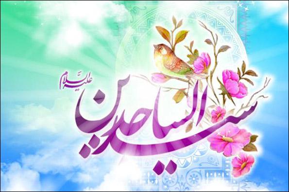چرا به امام سجاد(ع) «ابن الخیرتین» می گویند/ آخرین وصیت حضرت زینالعابدین(ع)