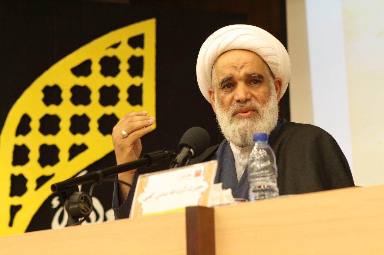 پنجمین دوره جریان شناسی گفتمان انقلاب اسلامی